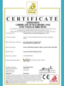 Pudeli automaatse pesumasina CE-sertifikaat
