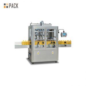 Tasuta saatmishind automaatse villitud mootori määrdeõliluba sojauba palmi toiduõli täitmise masin