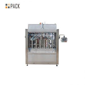 Tootmisettevõtte automaatne 5-liitrine määrdeõli / käigukastiõli täiteseade