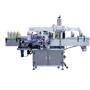 Väikeste pudelite automaatne kleebiskleebiste märgistamise masin, automaatne pudeliliimimärgistamismasin