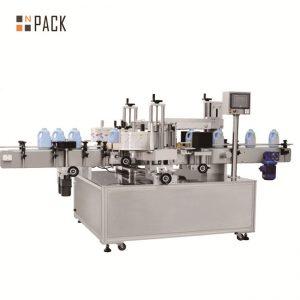 Automaatne ümarapudeli pöörlevate kleebistega märgistusmasin õllepudeli jaoks
